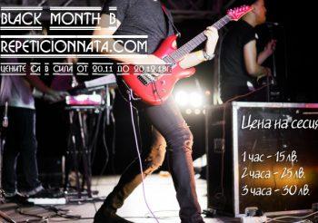 Black Month in Repeticionnata.com